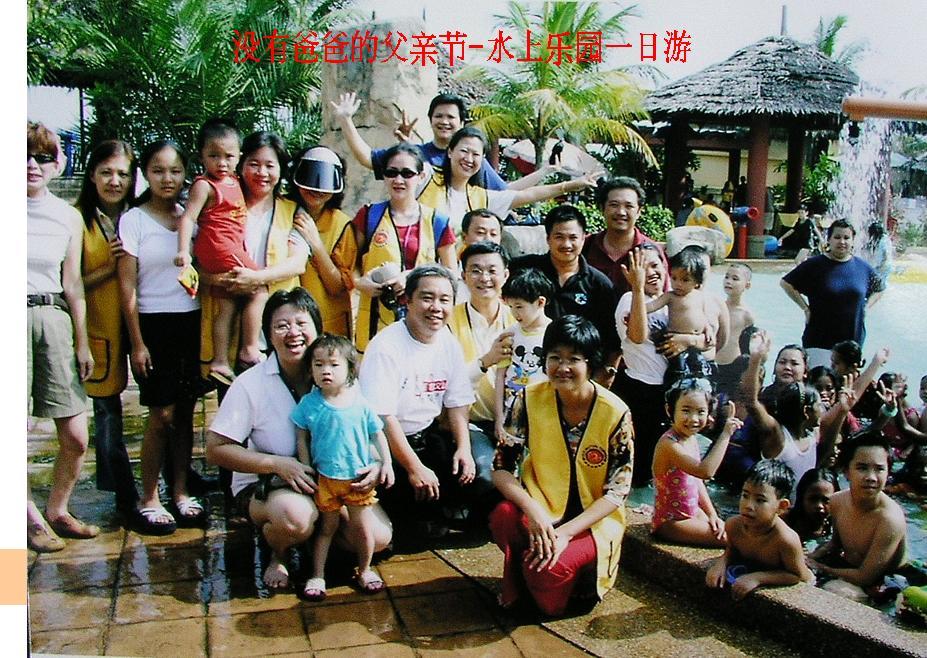2003 Day trip